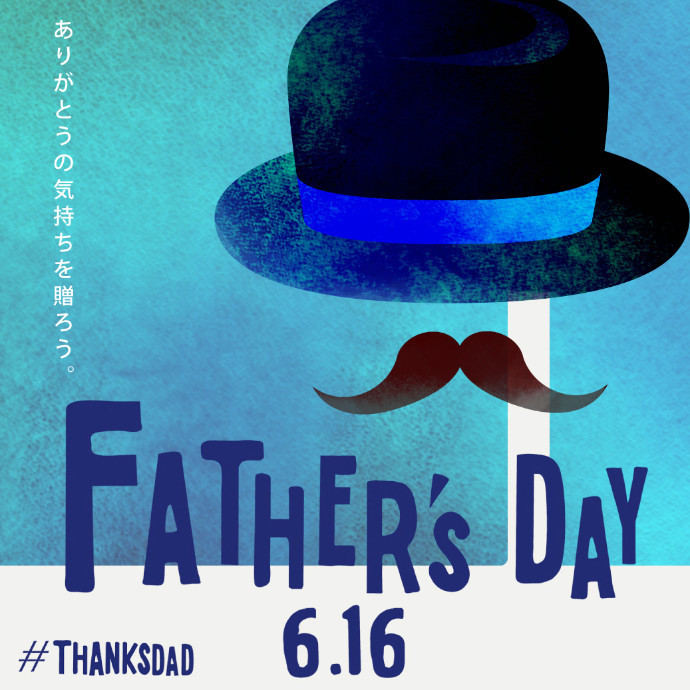 FATHER'S DAY 6.16